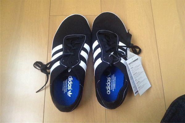 Wokingholiday shoes4