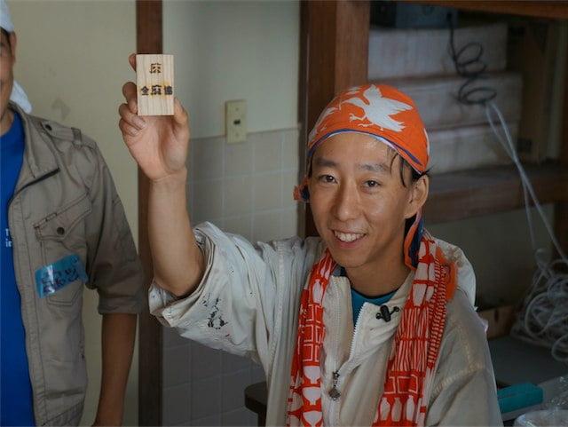 伊藤洋志01