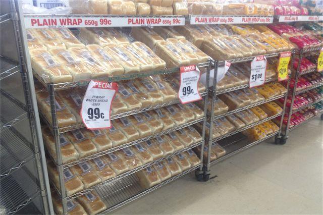 オススメのスーパーの商品 8