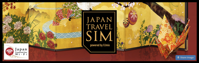 Japan Travel SIM 01