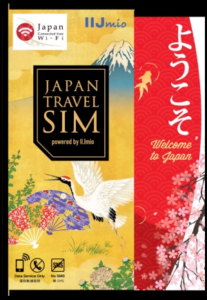 Japan Travel SIM 05