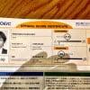 一ヶ月10万円で英語のマンツーマン授業が1日6時間!?今熱い視線を注がれているフィリピン英語留学にいってきます!!<序章>