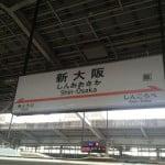 これが大阪だ!新世界でD級グルメの「きつねラーメン」を食べてきました。