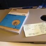 沖縄旅行リポート「初日」