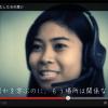 ビッグニュース!高城剛さんが撮影したQQ Englishの広告が非常に良かったのでシェアします!