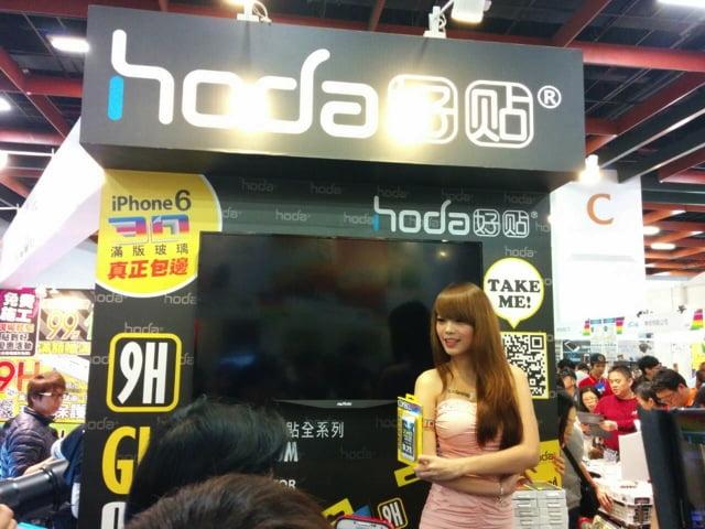 台湾美女 76