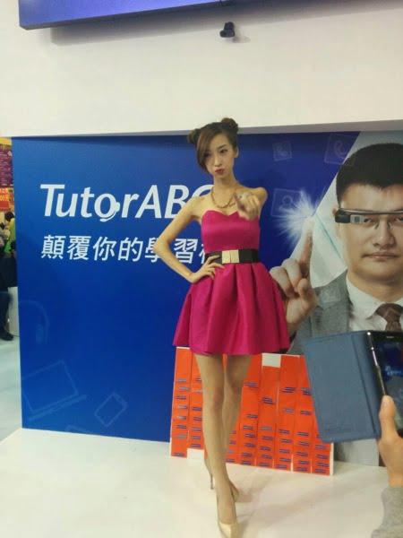 台湾美女 32