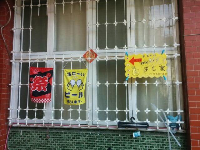 台南ゲストハウスはむ家 22