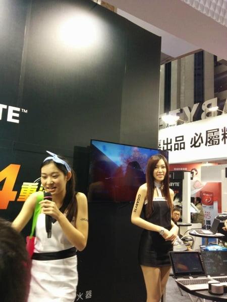台湾美女 77