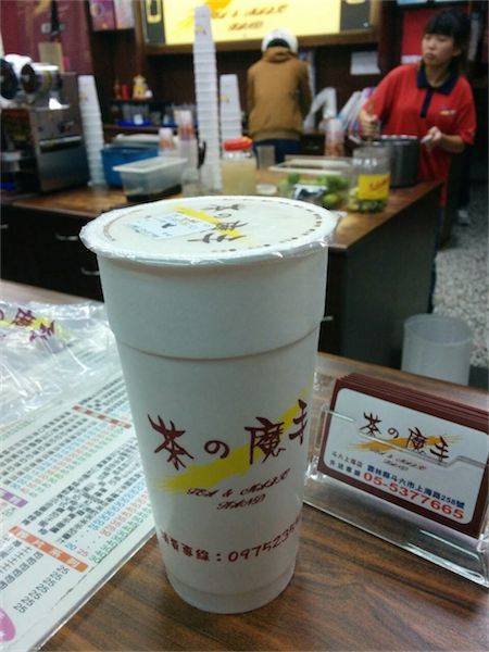 台湾タピオカミルクティー 16