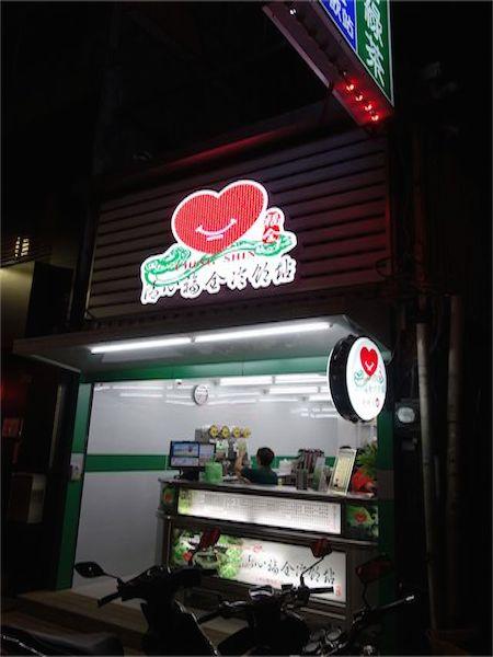 台湾タピオカミルクティー 20