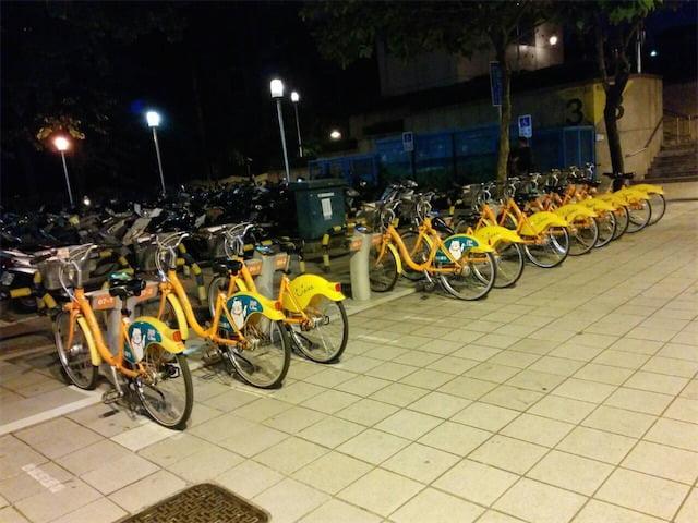 U bike 24