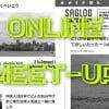 【放送予定のYou Tubeアカウント決定】第0回海外ブロガーの公開オンラインチャットを開きます