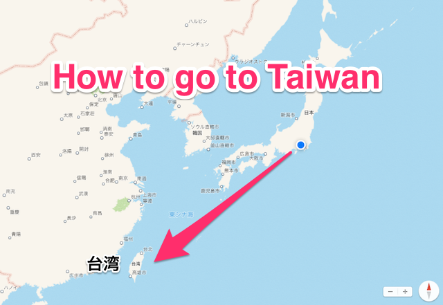 日本と台湾