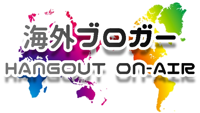 Hangout onair 01