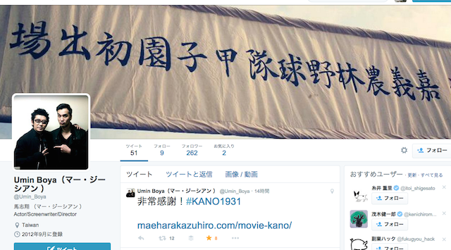 馬志翔 マー ジーシアン Twitter