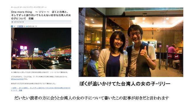 20150329 渋谷 WordPressでブログ開設ワークショップ  20150329  2