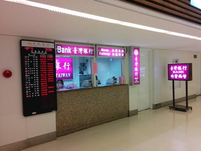 台北観光地 69