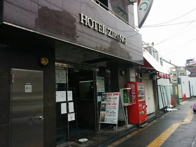釜ヶ崎 ホテルジパング 09