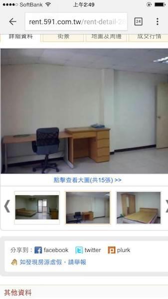 Taiwan-acomodation-4