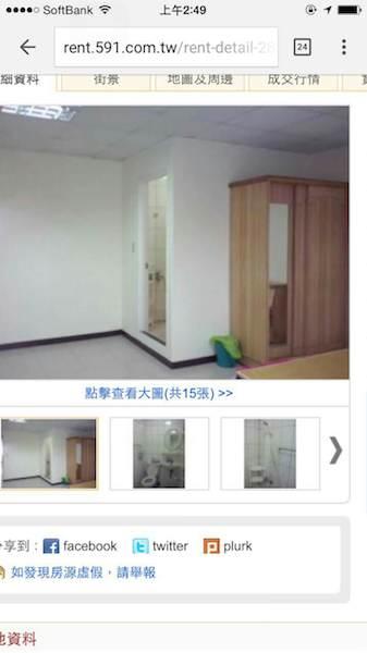 Taiwan-acomodation-5