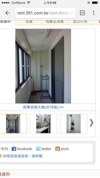 Taiwan-acomodation-7