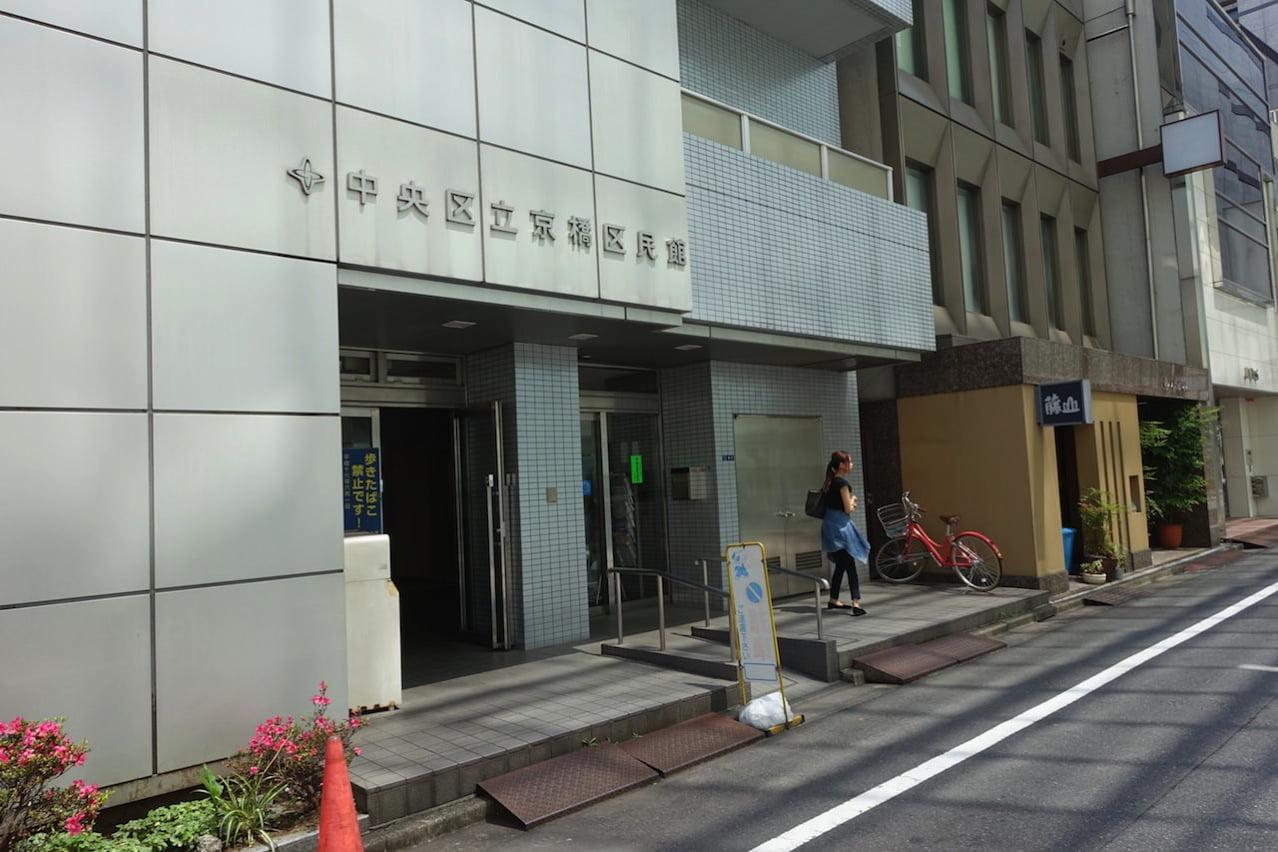 Language exchange tokyo 07