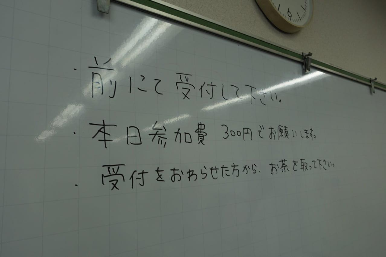 Language exchange tokyo 08