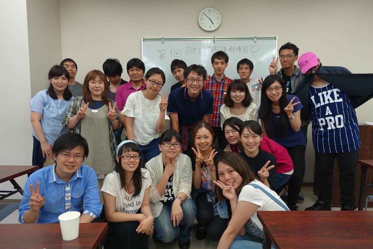 Language exchange tokyo 22