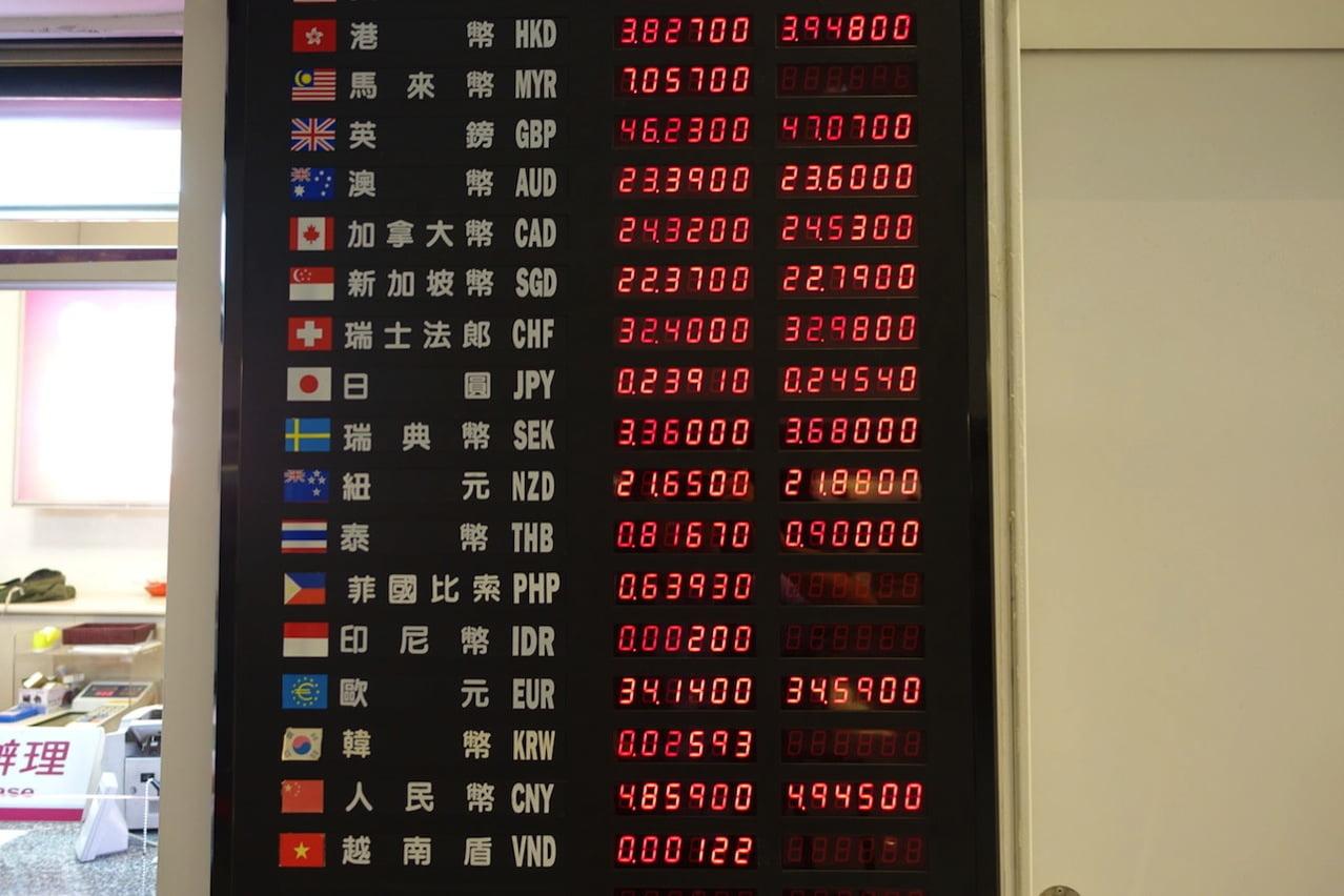 Taiwan Taoyuan airport 15