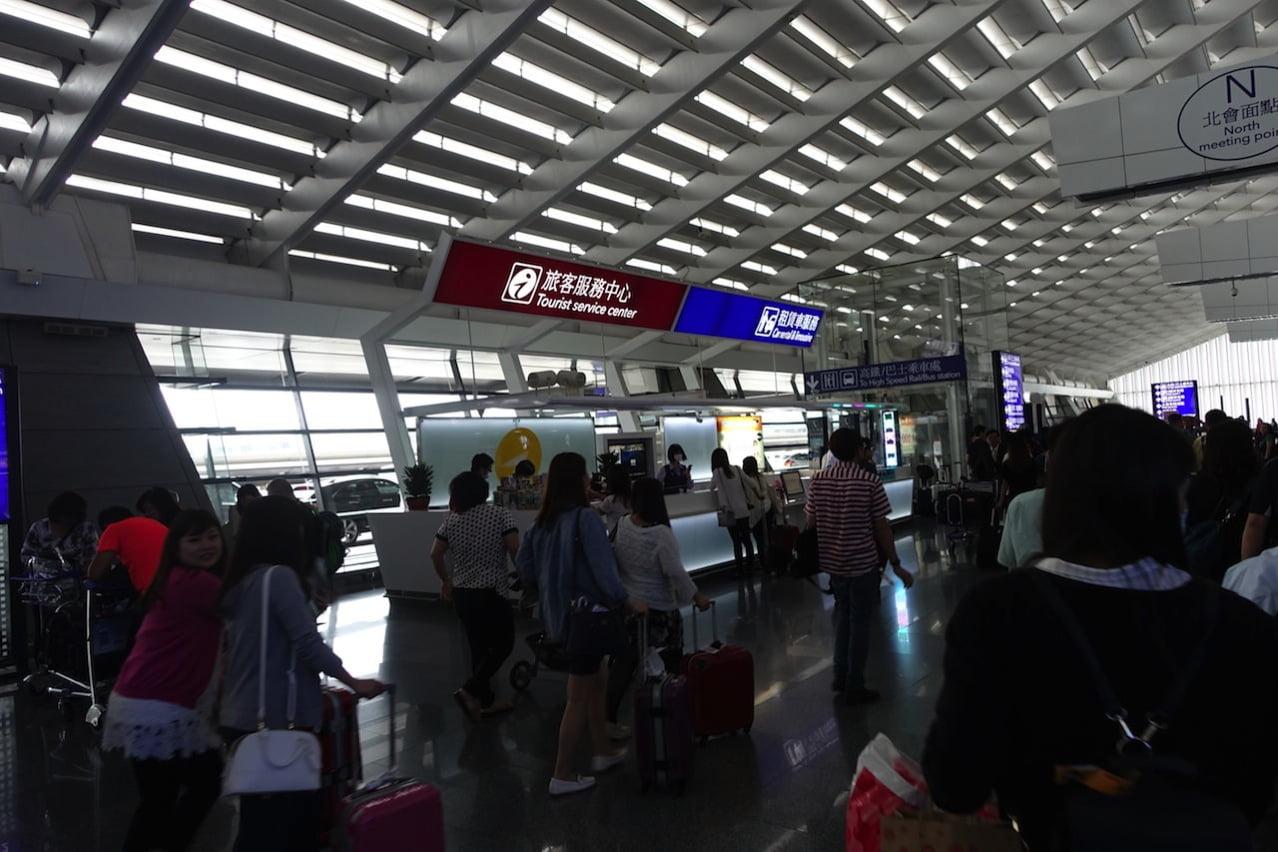 Taiwan Taoyuan airport 16