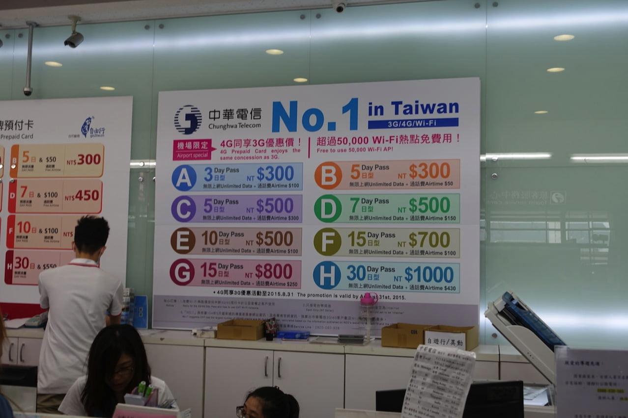 Taiwan Taoyuan airport 17