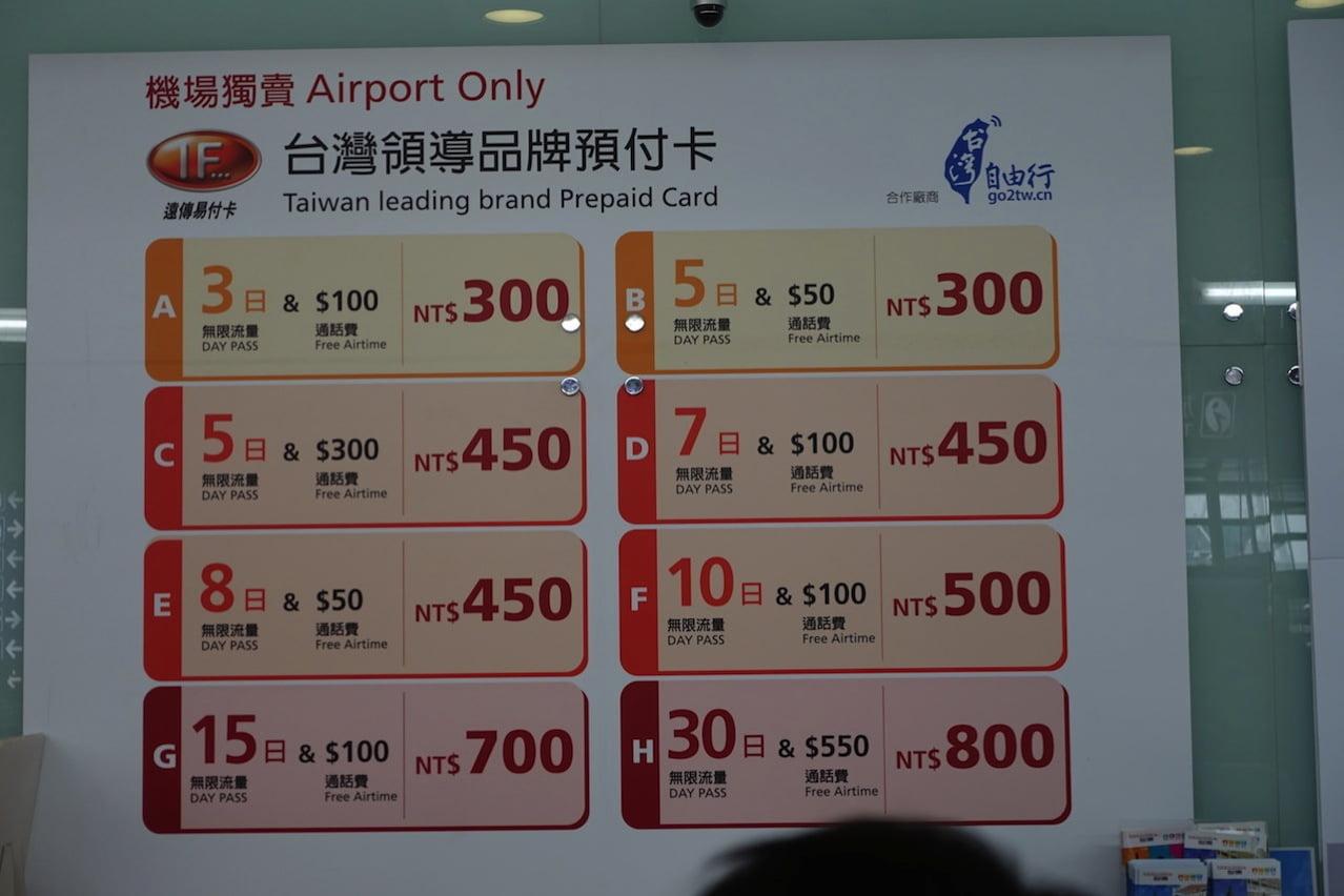 Taiwan Taoyuan airport 18