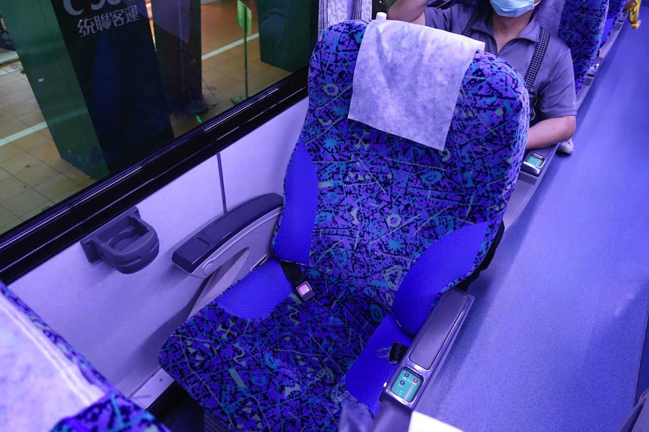 Taiwan Highway bus 41