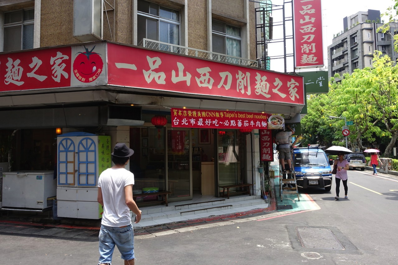 Taiwan-eikougaieikougai-gurume-05.JPG