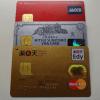 海外旅行保険を自動付帯できて、上乗せできる年会費永久無料のオススメクレジットカード5選!