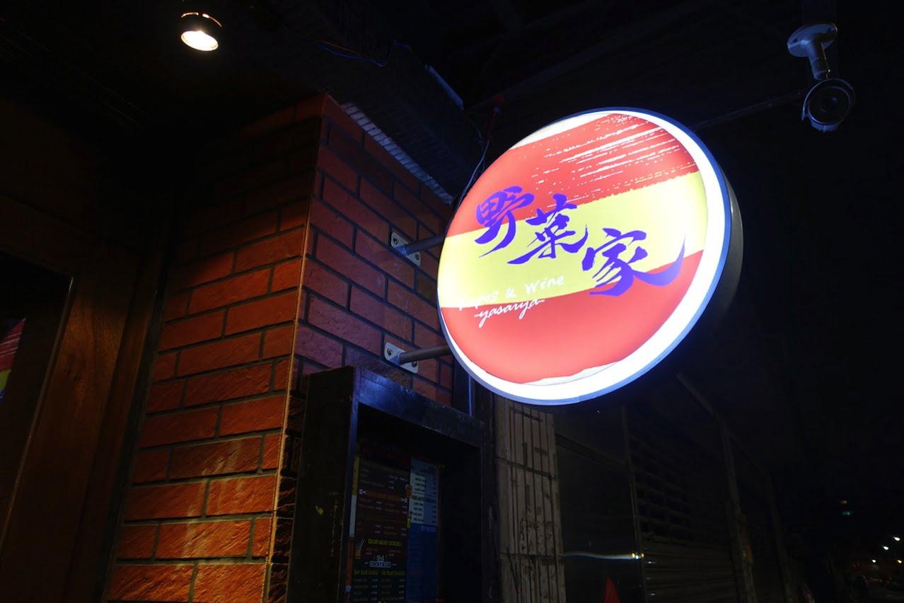 Yasaiya 04