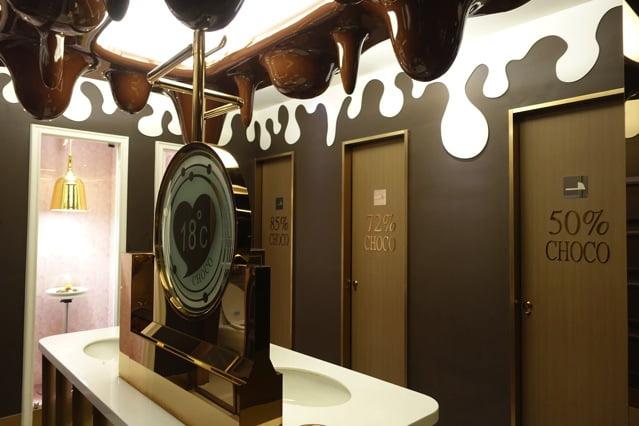 Taiwan Toilet 31