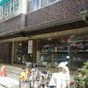 台湾移住で家具を揃えるなら、台北市内のリサイクルショップ大和堂がオススメです