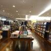 外国人友達と話す時に必ず役立つ現代史本5冊!元本屋店長のぼくが選んでみました