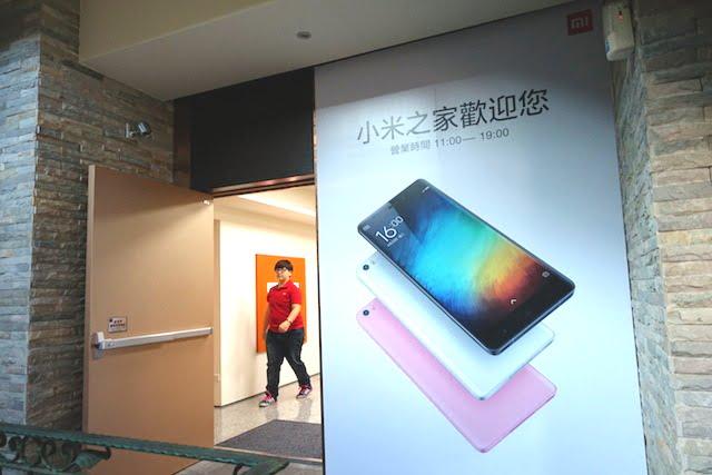 Xiaomi store 008