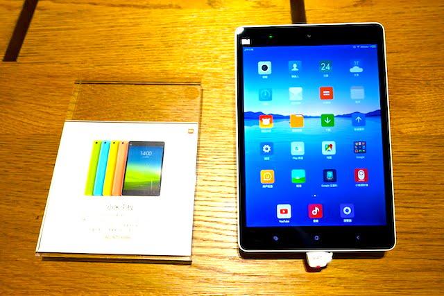 Xiaomi store 013