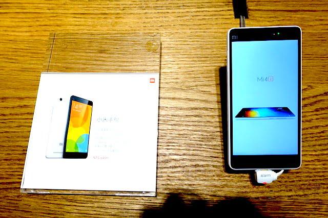 Xiaomi store 019