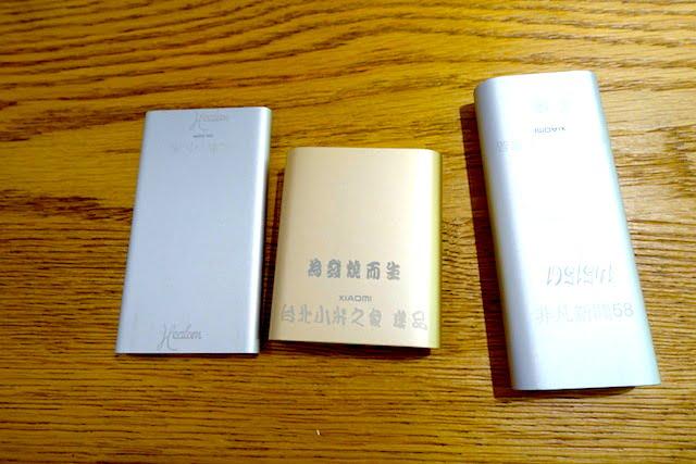 Xiaomi store 037