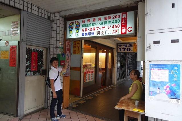 Touhousaburo 009