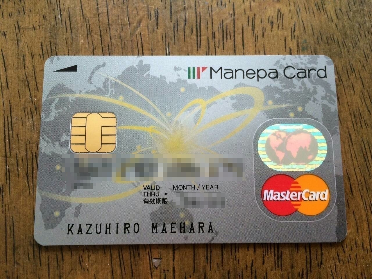 Manepa card 01