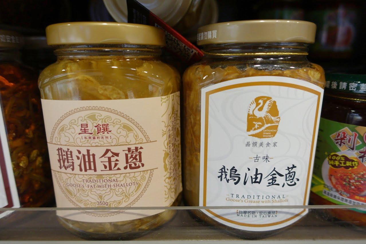 Taiwan gachou