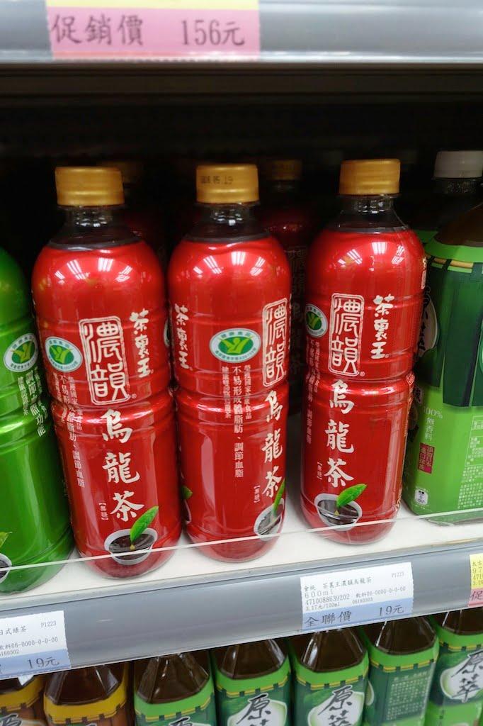 Taiwan supermaket 017