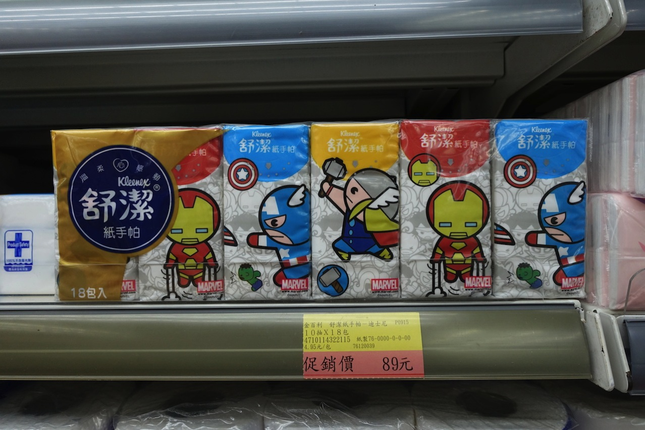 Taiwan supermaket 022