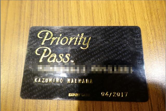 Priority pass01